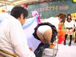 お尻を突き出してパンツを見せつけながらオナニーさせてくれる女子校生
